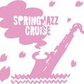 Spring Jazz Cruise 2018のイメージ